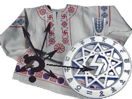 Простой славянский подарок славянину или язычнику